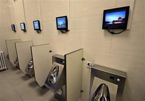 """اليابان تدعم """"ثورة المراحيض"""" الصينية"""
