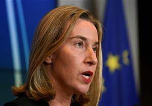 المفوضية الأوروبية توجه انتقادات شديدة لتطورات الأوضاع في تركيا