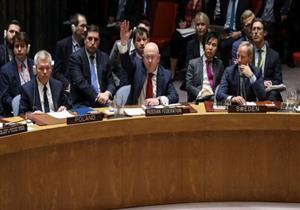 هل تستخدم روسيا الفيتو دائما لمنع قرارات مجلس الأمن ضد سوريا؟