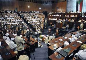 البرلمان السوداني يصادق على اتفاقية التعاون الأمني مع تركيا