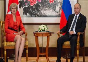 الجارديان: روسيا وبريطانيا بحاجة لبعضهما وسيضطران للحوار