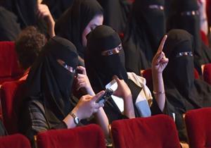 لماذا أصبحت السينما في السعودية فجأة أمرا عاديا؟