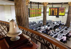 بلومبرج: البورصة المصرية أفضل الخيارات لمستثمري الأسهم في الشرق الأوسط