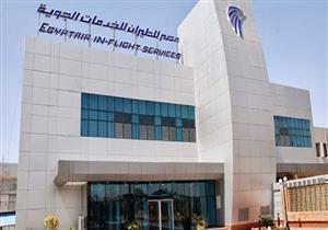 """خالد المحمودي رئيسًا لـ""""مصر للطيران للخدمات الطبية"""""""