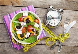 بعكس الطرق التقليدية.. نظام الصيام المتقطع لإنقاص الوزن