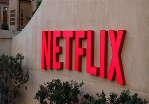 Netflix تعلن عن مشاريعها الأوروبية الجديدة