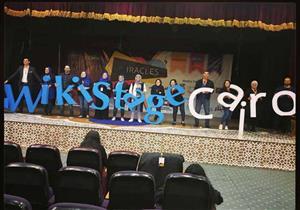 """WikiStage"""""""" تنظم أول مؤتمر علمي في مصر"""