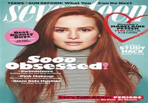 """صور..ليلي راينهارت وكول سبراوس على أغلفة مجلة """"Seventeen's"""""""