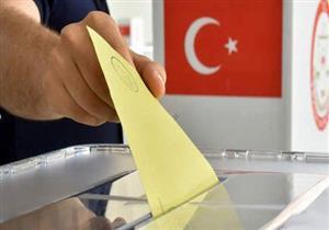 يونيو المقبل.. انتخابات رئاسية وبرلمانية تركية تحت حالة الطوارئ