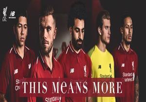 بالصور.. صلاح يظهر بقميص ليفربول الجديد
