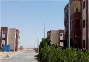 اليوم.. القرعة العلنية لـ560 وحدة سكنية في رأس سدر