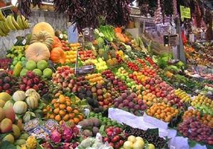 البطاطس تتراجع.. أسعار الخضروات والفاكهة اليوم في سوق العبور