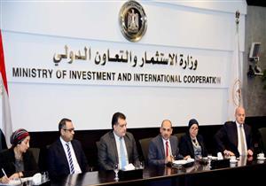 هيئة الاستثمار: افتتاح مركزين جديدين لخدمة المستثمرين خلال 3 أسابيع