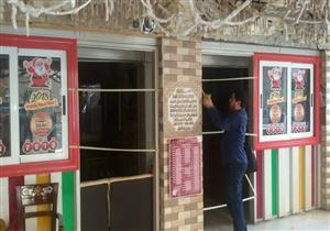 بالصور- إغلاق 9 محال في أحياء شرق وغرب الإسكندرية