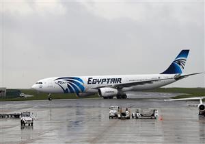 """خدمة جديدة من """"مصر للطيران"""" لسداد تذاكر السفر"""