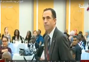 شاهد غضب نائب وزير التعليم بسبب خريطة مسيئة لمصر - فيديو
