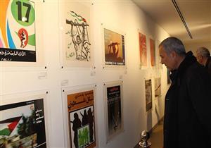 في متحف ياسر عرفات.. الذاكرة الفلسطينية في 130 صورة