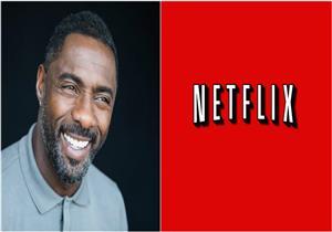 """مسلسل كوميدي يجمع بين إدريس إلبا و""""Netflix"""""""