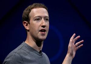 """بالفيديو - """"زوكربيرج"""": كيف يبدو العالم بدون فيسبوك؟"""