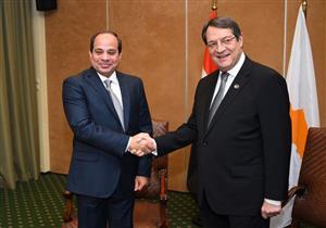 """الرئيس القبرصي لـ""""الأهرام العربي"""": أعمل مع السيسي على استقرار المنطقة"""
