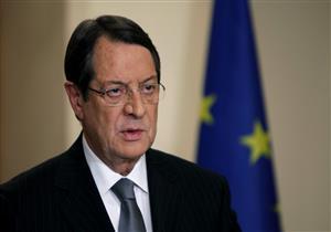 """الرئيس القبرصي لـ""""الأهرام العربي"""": استفزازات البحرية التركية انتهاك صارخ للقانون الدولي"""