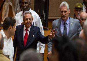 كوبا تختار زعيما جديدا لحقبة ما بعد آل كاسترو