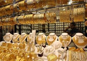 زيادة جديدة في أسعار الذهب بالسوق المحلي خلال أسبوع