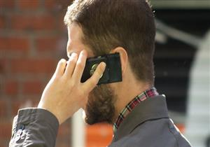 بكبسة زر واحدة.. أزعج العالم بـ97 مليون مكالمة هاتفية