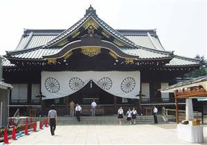 نحو 70 برلمانيا يابانيا يزورون ضريح ياسوكوني المثير للجدل