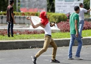 عشرة قتلى على الأقل خلال تظاهرات في نيكاراغوا