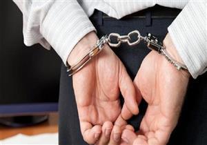 ضبط أحد الأشخاص بتهمة الإتجار في النقد الأجنبي بحجم تعاملات مبلغ مليون جنيه