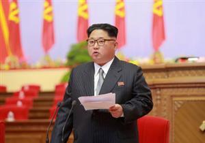كوريا الشمالية توقف تجاربها النووية (تغطية خاصة)