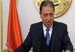 وزير الصحة: التأمين الصحي الجديد يقضي على معاناة المواطنين