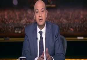 """عمرو أديب: """"لن نشهد ارتفاعات جديدة في الأسعار بعد 2018"""""""
