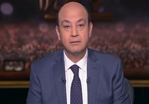 تعليق عمرو أديب على تفقد السيسي طريق القاهرة - العين السخنة