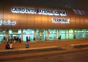 وفاة معتمرة قبل صعودها طائرة السعودية بمطار القاهرة