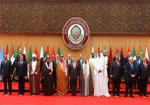صحيفة سعودية: القمة العربية واجهت التهويد لتعزيز صمود الفلسطينيين