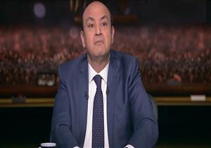 تعليق ساخر من عمرو أديب على تصريحات قائد الجيش الإيراني بإزالة إسرائيل
