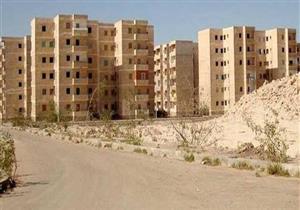 الإسكان: 22 يوليو آخر موعد لحجز الـ30 ألف قطعة أرض بالمدن الجديدة