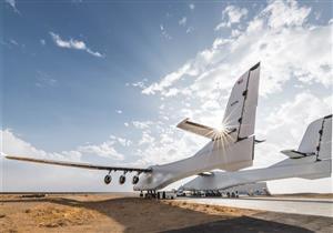 بجناحين أطول من ملعب كرة.. أكبر طائرة في العالم تستعد لرحلتها الأولى