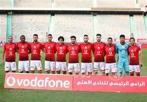 التشكيل.. أيوب يجري 9 تغييرات للأهلي أمام المصري