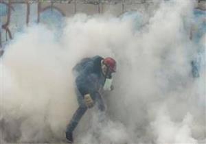 التظاهرات العنيفة تتواصل في نيكاراجوا.. وحصيلة القتلى تتجاوز العشرين