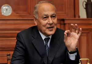 أبو الغيط يشيد بالدعم البرازيلي المستمر للقضية الفلسطينية في المحافل الدولية