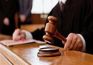 """اليوم.. نظر استئناف النيابة على براءة المتهمين بـ """"أحداث أطفيح"""""""