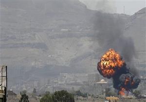 مصادر: مقتل وإصابة 35 مدنيا في قصف للتحالف على حفل زفاف باليمن