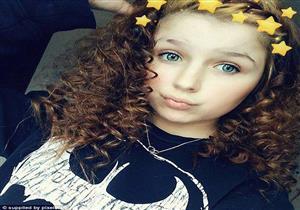 الملاك الصغير.. مقتل بنت الـ 14 عاماً بعد اغتصابها في حديقة عامة