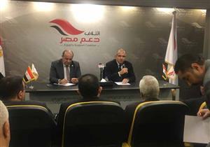 """بدء اجتماع مديري مراكز تنمية المجتمع بالائتلاف بمقر """"دعم مصر"""" - صور"""