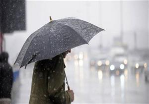 بعد الأمطار والرياح.. الأرصاد تعلن موعد تحسن الأحوال الجوية