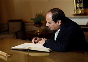 السيسي يصدر قانون تنظيم أحكام الشهر العقاري بالمجتمعات العمرانية