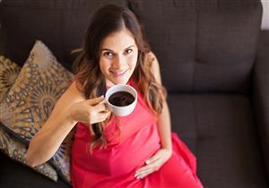 هل يؤثر تناول الكافيين خلال الحمل على وزن طفلك؟